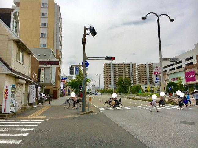 覚王山 フルーツ 大福 覚王山フルーツ大福 弁才天 三軒茶屋店に行ってみた!